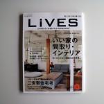 「LiVES」VOL.71 2013.9.14