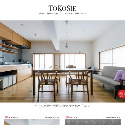 tokosie_top