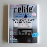 relife+vol.25