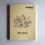 191014_toolboxカタログ